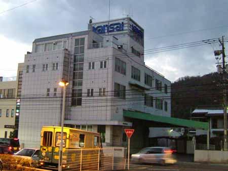 関西電機本社2005年12月25日撮影