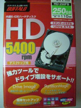 BUFFALO HD-250FBパッケージ