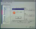 [DriveImage]DriveImage 5.0[エラー#701]