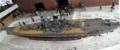 [呉]呉市海事歴史科学館[戦艦大和 1/10 スケール模型 俯瞰