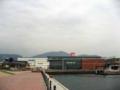[呉]呉市海事歴史科学館(大和ミュージアム)