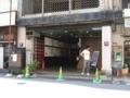 [新海誠]2007年4月28日広島サロンシネマ