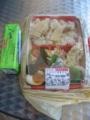 インテックス大阪 売店で購入したお弁当