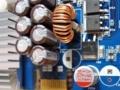 [GF7600GS]ASUS EN7600GS Silent/HTD 256MB 電解コンデンサ(キャパシタ)