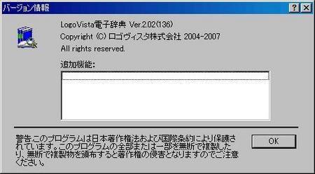 f:id:shirusu:20080203225117j:image