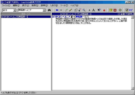 f:id:shirusu:20080203225742j:image