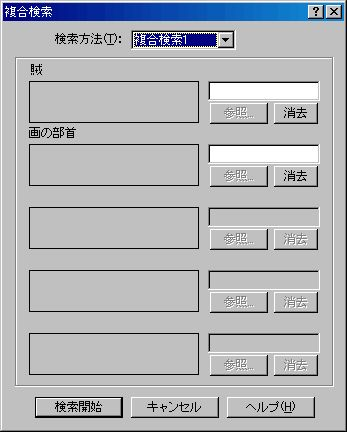 f:id:shirusu:20080203225744j:image