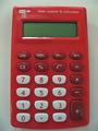 レターオープナー電卓(交換用電池:LR1130)