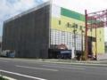 旧 ヤマダ電機 広島八木生活&ホビー館 2008/10/10撮影