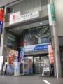 [ドスパラ広島店]撮影:2008/10/13 11:30