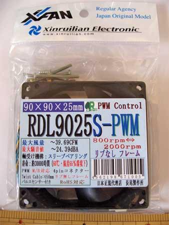 X-FAN RDL9025S-PWM のパッケージ