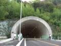 大浦トンネルを呉市大浦地区側から撮影