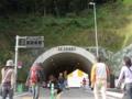 大浦トンネルを豊島大橋(アビ大橋)側から撮影