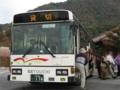 [瀬戸内産交バス] 【広島200か・174】県民の浜にて撮影