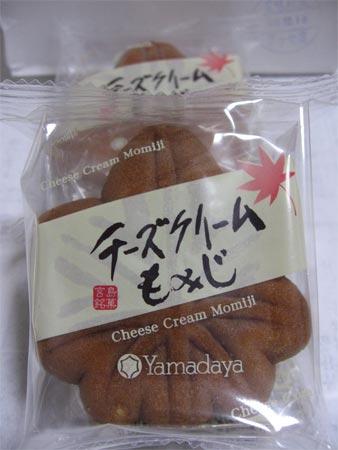 """やまだ屋""""もみじ饅頭(チーズクリームもみじ)"""""""