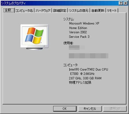 f:id:shirusu:20081217205927j:image