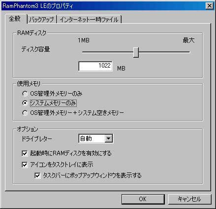f:id:shirusu:20081217210846j:image