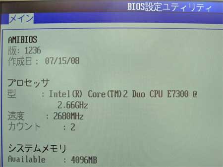 f:id:shirusu:20081217213339j:image