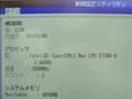 BIOS設定ユティリティ AMIBIOS 版:1236