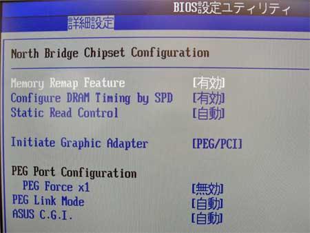 f:id:shirusu:20081217213340j:image