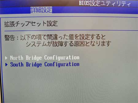 f:id:shirusu:20081217213341j:image