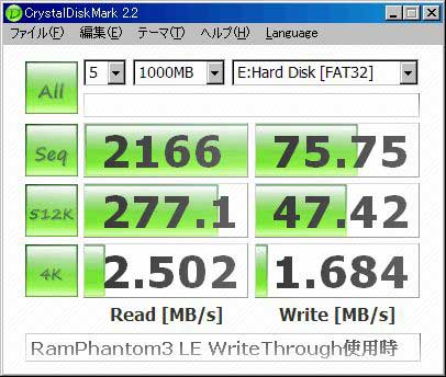 f:id:shirusu:20081217221624j:image