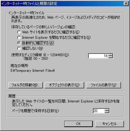 f:id:shirusu:20081218071139j:image