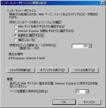 f:id:shirusu:20081218071140j:image