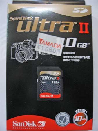 UltraII SDカード1GB SDSDH-1024-903 パッケージ表