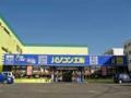[パソコン工房]広島商工センター店 撮影:2008/12/19 13:30