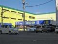 [パソコン工房]広島商工センター店 撮影:2008/12/19 13:16