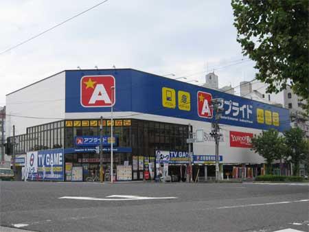 三篠橋西詰め交差点にて撮影 2008/10/10