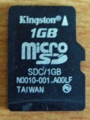 [Kingston]microSDカード SDC/1GBFE