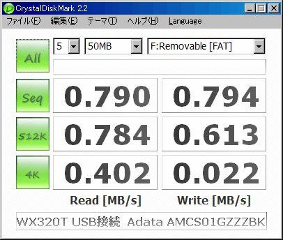 WX320T + A-DATA AMCS01GZZZBK