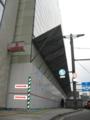 [紙屋町広電ビル]撮影:2009/01/17 13:40:04