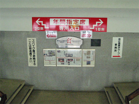 f:id:shirusu:20090118163941j:image