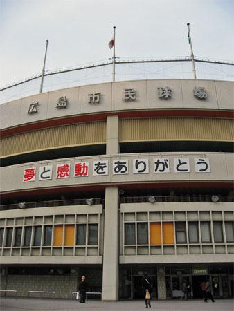 f:id:shirusu:20090118163942j:image