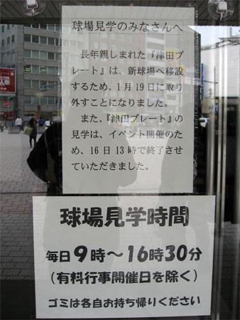 f:id:shirusu:20090118163944j:image