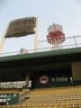 [広島市民球場]一塁側内野席からNTT基町通信センタビル鉄塔を望む