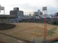 [広島市民球場]内野自由席最上段から広島商工会議所ビル方面を望む