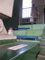 [広島市民球場]内野2階席直下の柱奥にある座席