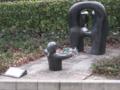 [広島市民球場][勝鯉の森]世界の平和の子供像