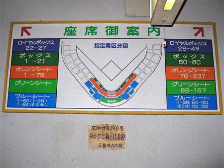 f:id:shirusu:20090118164012j:image