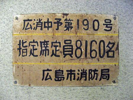 f:id:shirusu:20090118164013j:image