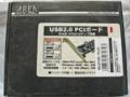 [エアリア]WU2V2E-OL01 パッケージ 49430508070723