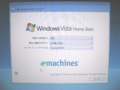 [Windows Vista]Windows Vista Home Basic(eMachines) 画面