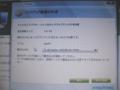 [eMachines eMD620-T1]バックアップ(AppDrv)作成画面