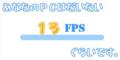 [eMachines eMD620-T1][ぶーとべんち]13FPS