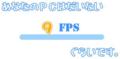 [eMachines eMD620-T1][ぶーとべんち]9FPS