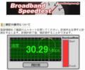 gooスピードテスト 30.29Mbps 測定:2009年1月27日 10:11